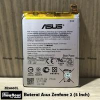 Baterai Asus Zenfone 2 5 Inch ZE500CL Original Batre Batrai Battery HP