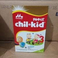 Chil Kid Reg Vanilla 800gr