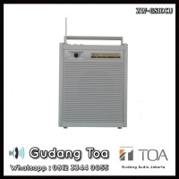 Toa Portable Wireless Meeting Amplifier ZW-G810CU