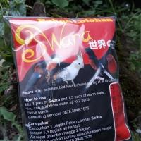 Pakan Lolohan SWARA 225gr (bubur lolohan handfeed loloh love bird)