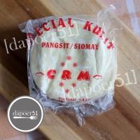 Kulit Dimsum/Siomay/Swekiaw/Gyoza Murah Enak Halal 10 cm