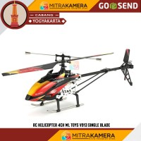 RC Helicopter 4 channel WL Toys V913 Single Blade