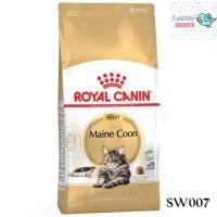 Royal Canin Cat Adult Maine Coon 4kg / Makanan Kucing/ Catfood