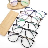 Frame Kacamata Minus G-SERIES   Lensa Antiradiasi