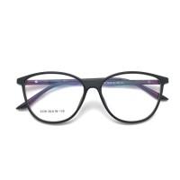 Frame Kacamata Minus Wanita KLUX   Lensa Antiradiasi