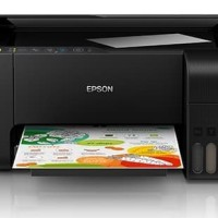 PRINTER EPSON STYLUS L3150: PRINT, SCAN, COPY, WIFI