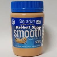 Sanitarium Peanut Butter Smooth Spread 500 gr   Selai Kacang Smooth