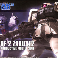 HGUC F2-ZAKU (EARTH FEDERATION TYPE)