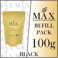 Max Hair Building Fiber Refill Pack 100g/Refill Caboki/Toppik/Sevich