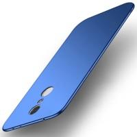Terlaris Bakeey Ultra Thin Silky PC Hard Protective Case For Xiaomi