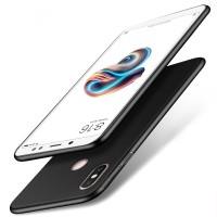 Terlaris Bakeey Silky PC Hard Back Protective Case For Xiaomi Redmi