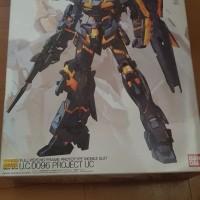 MG Gundam Unicorn Banshee Ver. Ka ( Bandai )