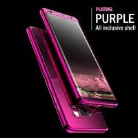 Case Samsung S8 Hardcase Cover Casing 360 Mirror Chrome Slim - COD