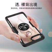 Case Oppo F7 Invisible Ring Transparent Kickstand - Hitam