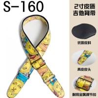 Rock You S-160 Strap Gitar