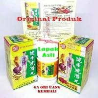 Obat Otot Pinggang Urat Original JIANBU HUQIAN WAN Jamu Herbal Cina