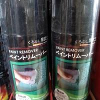 Pylox Pilox Samurai Paint PR500 Paint Remover Perontok Cat