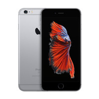 Iphone 64 Gb 6s Plus Rosegold Garansi Distributor