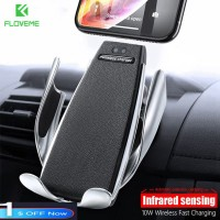 RARE FLOVEME Infrared Ray Touch Car Phone Holder Wireless Charger