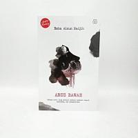 Novel Arus Bawah - Emha Ainun Nadjib
