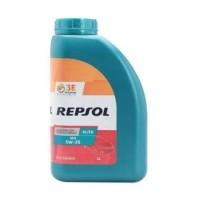Oli Mesin Mobil Repsol 5W-30 Full Synthetic Kemasan 1 Liter