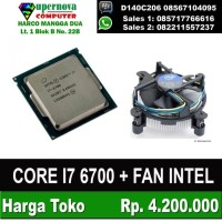 CORE I7 6700 PLUS FAN INTEL