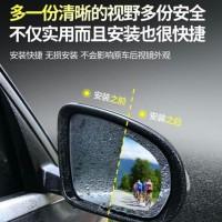 Stiker Spion Mobil Anti Fog 10x15 cm anti buram dan embun