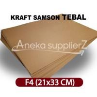 Kertas Karton Samson Kraft Coklat tebal 280 gsm - F4 (21x33 cm)