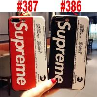Soft Case 3DRelief Merah Hitam Supreme Xiaomi Mi A1 Redmi 4X Note 5 5A