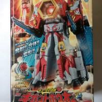 DX Uchu Kyuranger Kyutama - DX Gigant Houou - Sentai Kyutama Kyuranger