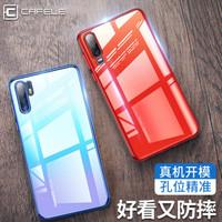 CAFELE Luxury Fashion PC Case - Huawei P30 Huawei P30 Pro - Silver, Huawei P30
