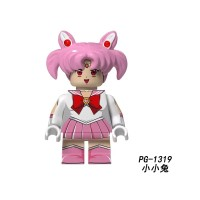 Sailor Moon (Chibi Moon) PG1319 Anime Japan Minifigure Brick PG8156
