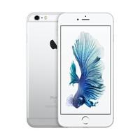 Iphone 6s 64Gb Gold Garansi Distributor 1 Tahun