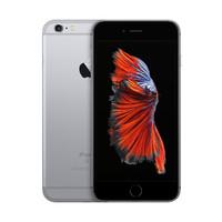 Iphone 64 Gb 6s Grey Garansi Distributor