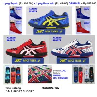 Sepatu Badminton Bulutangkis AsicsTiger ADVANCE kaos kaki Hart Hiqua