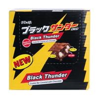 Delfi Yuraku Black Thunder