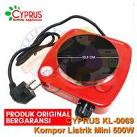 CYPRUS KL-0069 500W Kompor Listrik Mini Hot Plate Portable Moka Pot