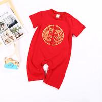 JUMPER BAYI LUCU CHINESE BABY / ROMPER IMLEK BABYBOY CHINESE BOY