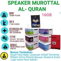 speaker AL QURAN Speaker murottal AL QURAN advance tp600 SPEAKER