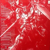 MG 1/100 Unicorn Gundam Metallic Gloss Injection Limited Edition Red