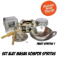 Paket Spiritus 1 Kompor Mainan Spirtus Mini Mainan Masak Masakan Logam