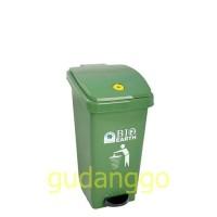 Baru Tempat Sampah BIO Injak 50 Liter 2160 Green Leaf Dustbin Terlaris