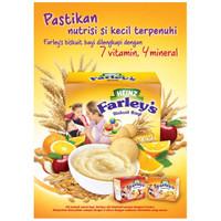 Heinz Farley's Biskuit Kemasan 120gr / Biskuit Bayi Farley