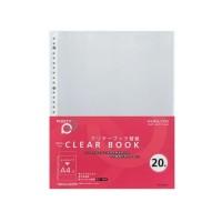 Clear Book Refill P-A30N POSITY 20sheet