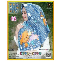 Termurah! Jilbab Segiempat Motif Kartun Cibu-cibu Yeffa 03 Hijab Motif