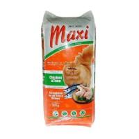 Order Maxi Cat Food / Makanan Kucing 20Kg / Pakan Kucing Juara