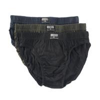 Pakaian Dalam Pria Celana Dalam / CD Pria Agree 8886 - aneka
