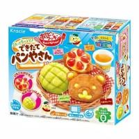 Kracie Popin Cookin Melon Pan