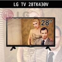 LG 28 inch Monitor LED TV 28TK430V