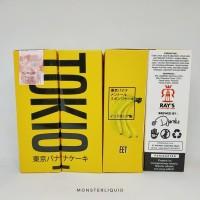 TOKIO BANANA BY DJUREKZ X RAYS 60ML 3MG -PREMIUM E LIQUID-